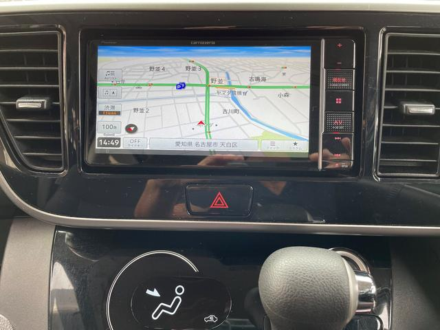 ハイウェイスター X ユーザー買取直売車両/社外ナビ/フルセグ/Bluetooth/アラウンドビューモニター/インテリジェント エマージェンシーブレーキ/スマートキー/プッシュスタート/電動スライドドア/LEDヘッドライト(30枚目)