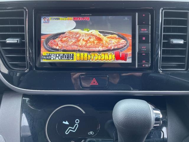 ハイウェイスター X ユーザー買取直売車両/社外ナビ/フルセグ/Bluetooth/アラウンドビューモニター/インテリジェント エマージェンシーブレーキ/スマートキー/プッシュスタート/電動スライドドア/LEDヘッドライト(31枚目)