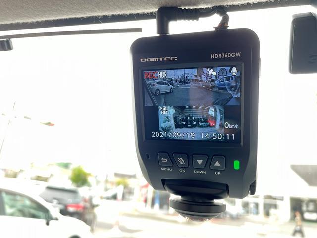 ハイウェイスター X ユーザー買取直売車両/社外ナビ/フルセグ/Bluetooth/アラウンドビューモニター/インテリジェント エマージェンシーブレーキ/スマートキー/プッシュスタート/電動スライドドア/LEDヘッドライト(35枚目)