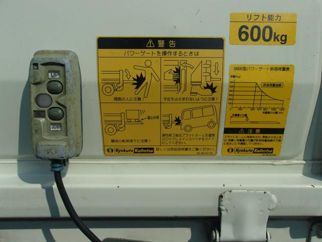 トヨタ トヨエース パワーゲート 昇降600キロ F5速 3.3万キロ 高あおり