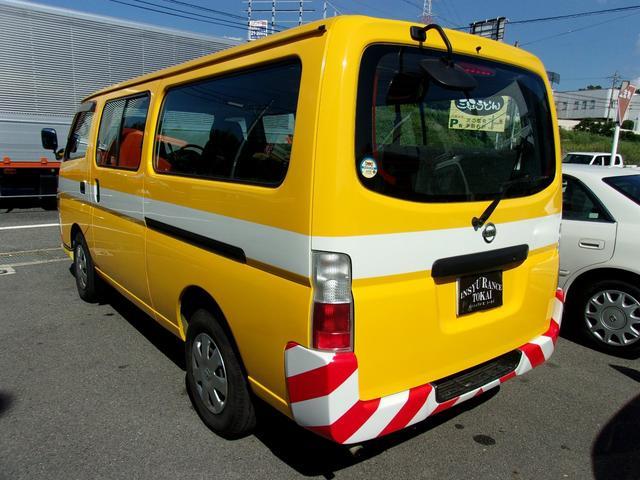 日産 キャラバンコーチ 道路作業車カラー 10人乗り 車検31年6月 走行7.7万K