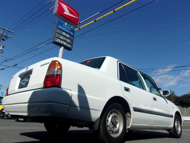 車でお越しの場合は、国道23号線の有松インターで下車して南に向かい2つ目の信号「坊主山北」をこえて、すぐ右側にございます。Gooの旗とダイハツのカンバンが目印です!