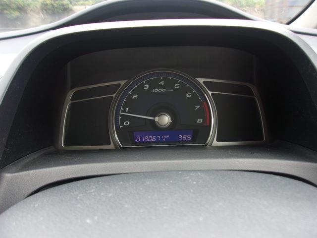 5速MT 元教習車 整備記録簿 走行2万キロ カスタムベース(17枚目)