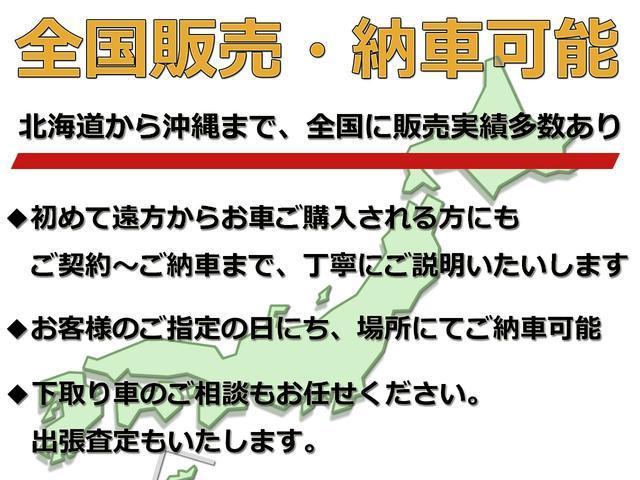 「ミツオカ」「ガリュークラシック」「セダン」「愛知県」の中古車23