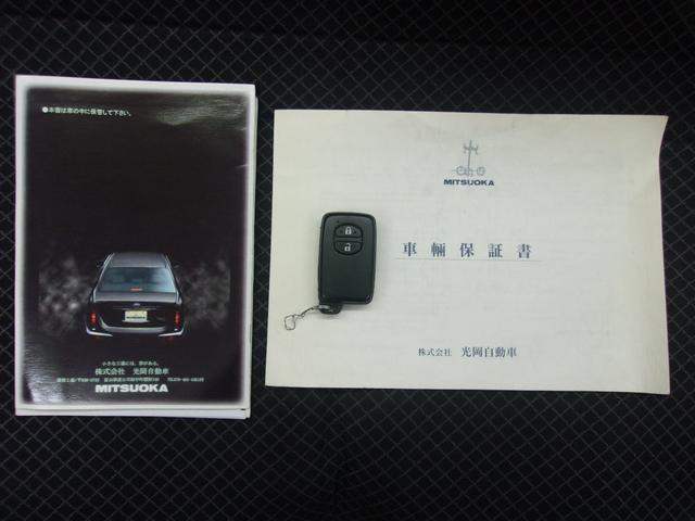 「ミツオカ」「ガリュークラシック」「セダン」「愛知県」の中古車25