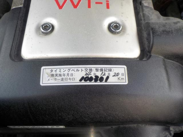 ちらのお車はアップル新安城店にて展示中です♪愛知県安城市住吉町6-2-1♪0120-062-021♪遠方の方もお気軽にご連絡下さい!ご来店前に一度ご連絡下さい♪