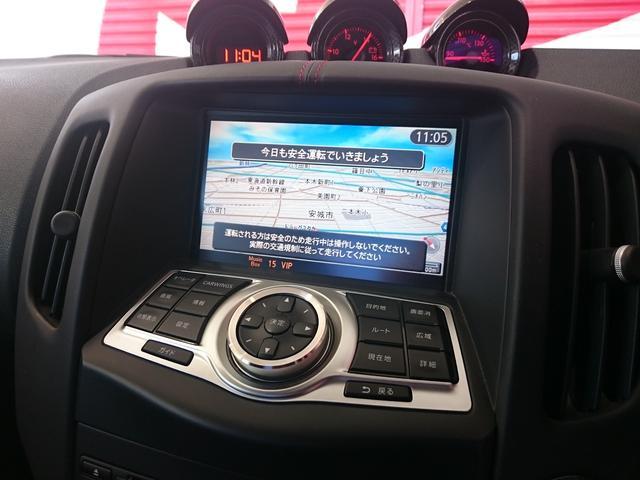 「日産」「フェアレディZ」「クーペ」「愛知県」の中古車20