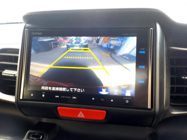 「ホンダ」「N-BOX」「コンパクトカー」「愛知県」の中古車17