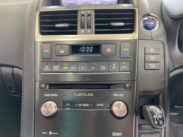 HS250h 禁煙車 メーカーナビTV  Bモニター(30枚目)