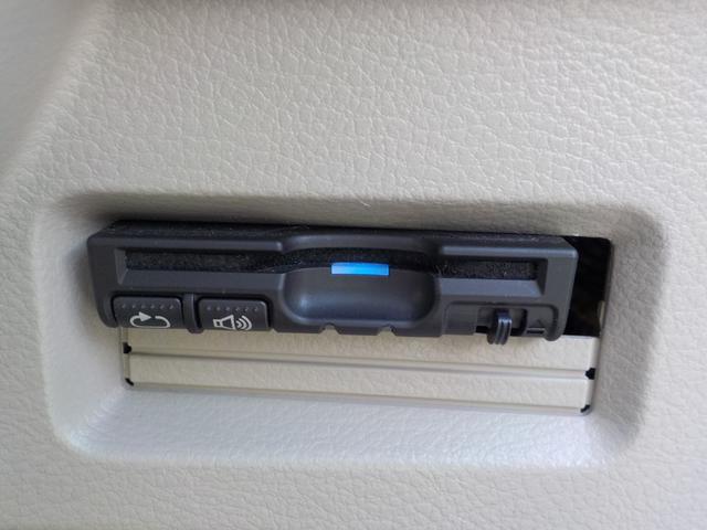 X デュアルカメラブレーキサポート装着車 ワンオーナー パワースライドドア 社外ナビ フルセグTV Bカメラ スマートキー ドラレコ シートヒター(21枚目)