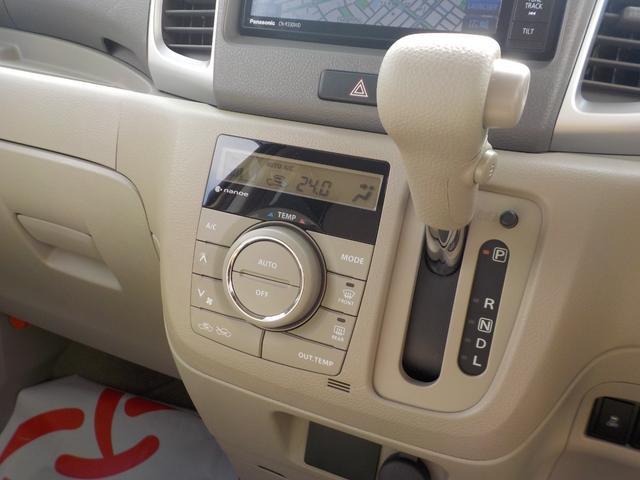 X デュアルカメラブレーキサポート装着車 ワンオーナー パワースライドドア 社外ナビ フルセグTV Bカメラ スマートキー ドラレコ シートヒター(24枚目)
