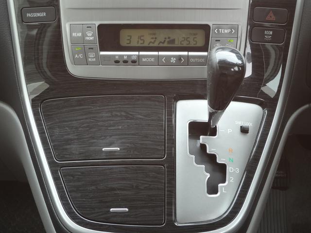 トヨタ アルファードV AS リミテッド両側Pスライド Bカメ 1年保証付