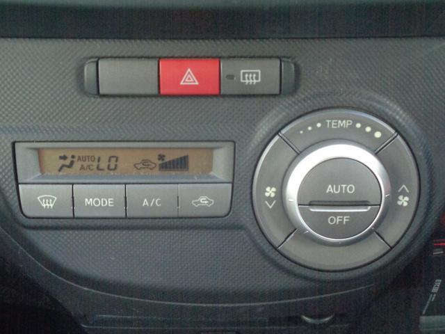 カスタムG 1年保証付 スマートキー 電格ミラー ウインカーミラー 純正オーデイオCD ETC HID 純正AW14(9枚目)