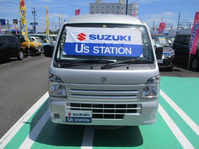 全車、点検・保証付!大きな「S」看板が目印です。
