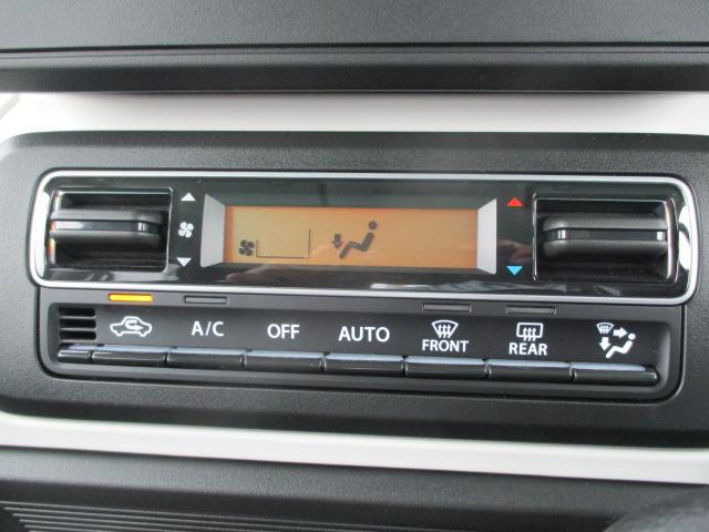 オートエアコンで快適ドライブ☆