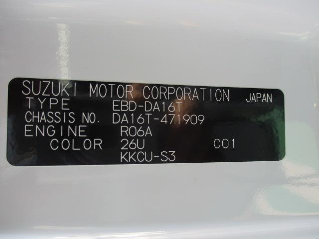 KCエアコンパワステ 3型(20枚目)