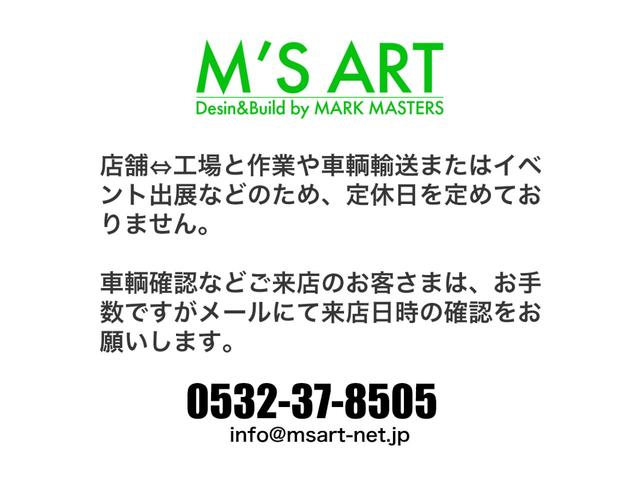 マツダ RX-8 タイプS 6MT フロントリップ サイドスカート リアスポ