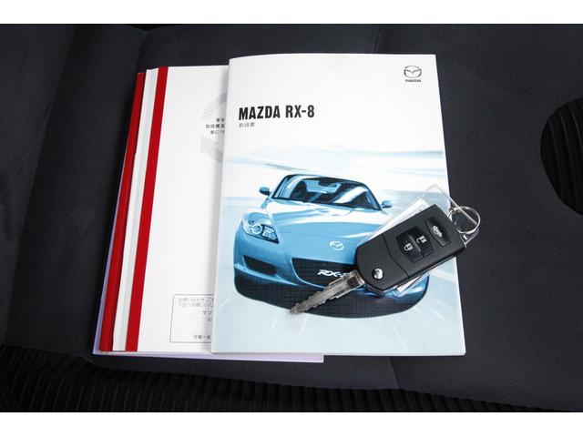 マツダ RX-8 タイプS 車高調 HDDナビ DSC 18AW HID