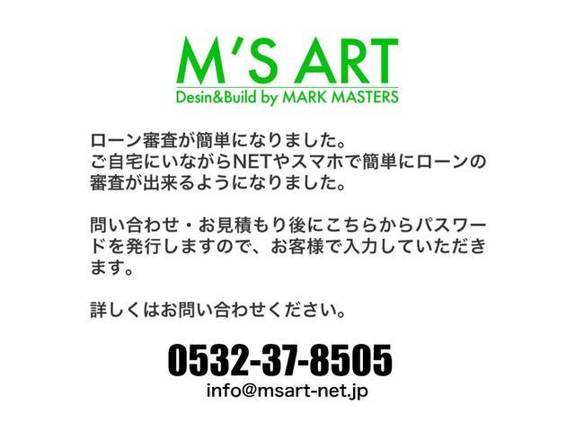 トヨタ アルファードV AS エムズアートオリジナル新品キャンピング SDナビ