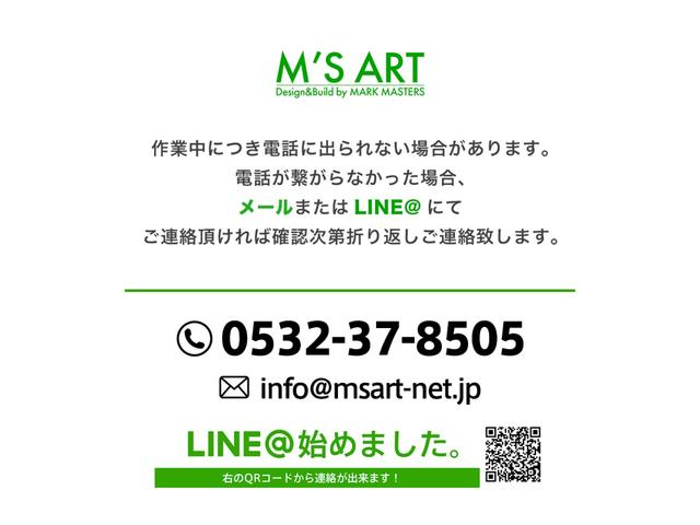 AX Lエディション キャンピングカー 車中泊 キャンピング(2枚目)