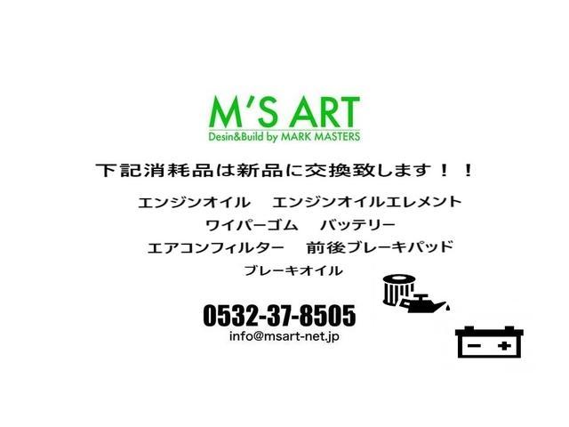 ロングDX ミニバン キャンピング キャンピングカー(4枚目)