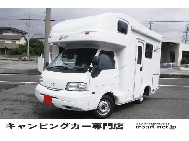 「マツダ」「ボンゴトラック」「トラック」「愛知県」の中古車5