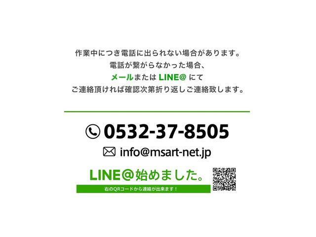 「トヨタ」「ハイエース」「その他」「愛知県」の中古車3