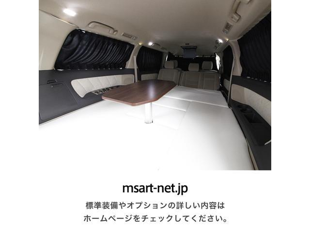 「トヨタ」「アルファード」「ミニバン・ワンボックス」「愛知県」の中古車29