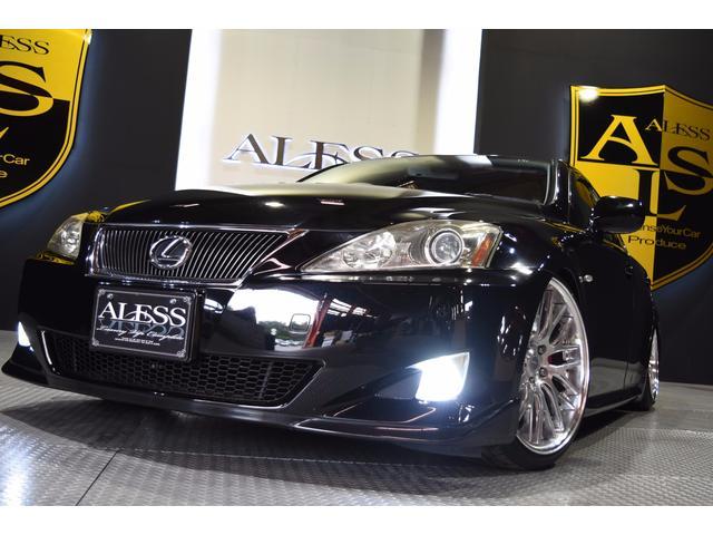 IS250L ワンオーナー車 黒革 新品車高調 新品タイヤ(2枚目)
