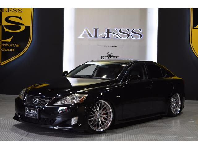 IS250L ワンオーナー車 黒革 新品車高調 新品タイヤ(9枚目)