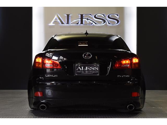 IS250L ワンオーナー車 黒革 新品車高調 新品タイヤ(16枚目)