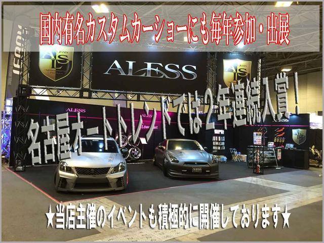 ★国内有名カスタムカーショーへ毎年出展!!☆各種有名イベントへの出展☆自社でのイベントも開催しております★