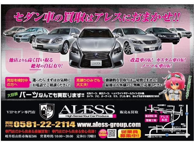 ★全国買取★下取り強化月間★現在お乗りのお車があれば高価買取致します。他県のお客様もお気軽にお問合せ下さい★ノーマル車はもちろんドレスアップ車は特に大・大・大歓迎!!高価買取日本一を目指します★