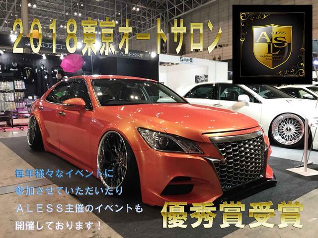 「トヨタ」「クラウン」「セダン」「岐阜県」の中古車65