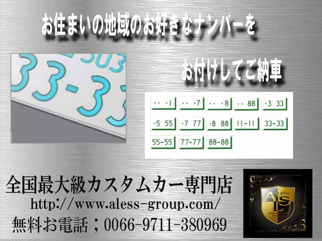 「トヨタ」「クラウン」「セダン」「岐阜県」の中古車67