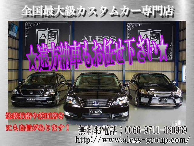 「トヨタ」「クラウン」「セダン」「岐阜県」の中古車72