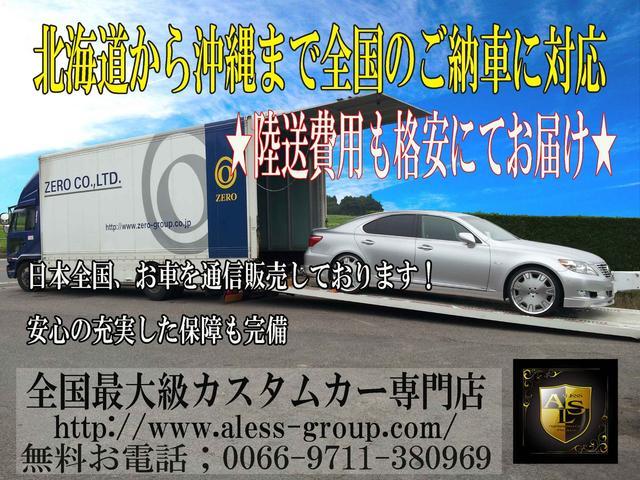 「レクサス」「GS」「セダン」「岐阜県」の中古車68
