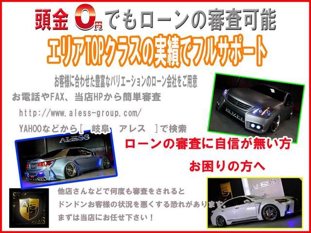 「レクサス」「GS」「セダン」「岐阜県」の中古車69