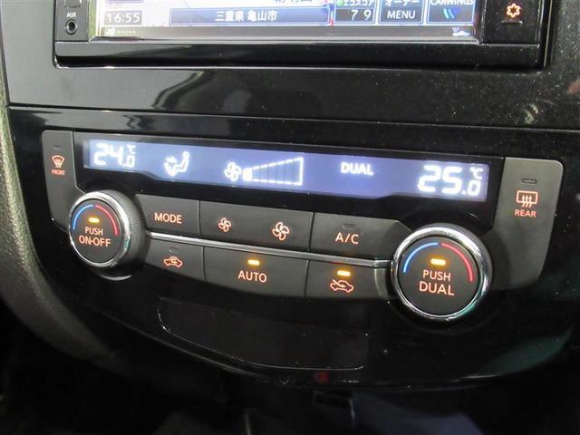 20Xエマージェンシー ワンオーナー 衝突被害軽減システム メモリーナビ ナビ&TV アイドリングストップ バックカメラ スマートキー ETC アルミホイール 3列シート 盗難防止装置 DVD再生 横滑り防止機能 CD(10枚目)