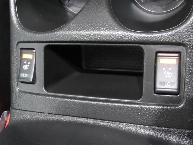 20Xエマージェンシー ワンオーナー 衝突被害軽減システム メモリーナビ ナビ&TV アイドリングストップ バックカメラ スマートキー ETC アルミホイール 3列シート 盗難防止装置 DVD再生 横滑り防止機能 CD(16枚目)
