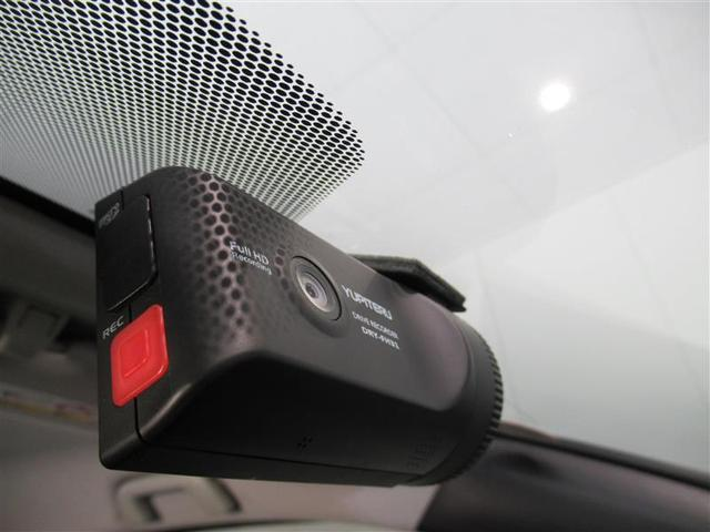 Gi ワンオーナー 衝突被害軽減システム メモリーナビ ナビ&TV 両側電動スライド アイドリングストップ バックカメラ ドラレコ スマートキー オートクルーズコントロール ETC LEDヘッドランプ CD(14枚目)