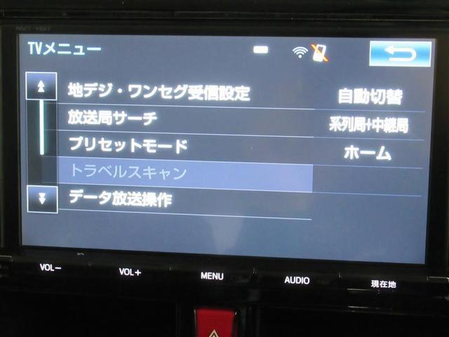 カスタムG S ワンオーナー 衝突被害軽減システム メモリーナビ ナビ&TV 4WD 両側電動スライド アイドリングストップ バックカメラ ドラレコ スマートキー オートクルーズコントロール ETC アルミホイール(23枚目)
