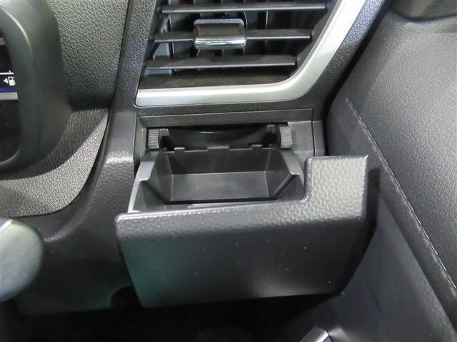カスタムG S ワンオーナー 衝突被害軽減システム メモリーナビ ナビ&TV 4WD 両側電動スライド アイドリングストップ バックカメラ ドラレコ スマートキー オートクルーズコントロール ETC アルミホイール(26枚目)