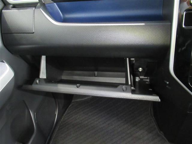 カスタムG S ワンオーナー 衝突被害軽減システム メモリーナビ ナビ&TV 4WD 両側電動スライド アイドリングストップ バックカメラ ドラレコ スマートキー オートクルーズコントロール ETC アルミホイール(27枚目)