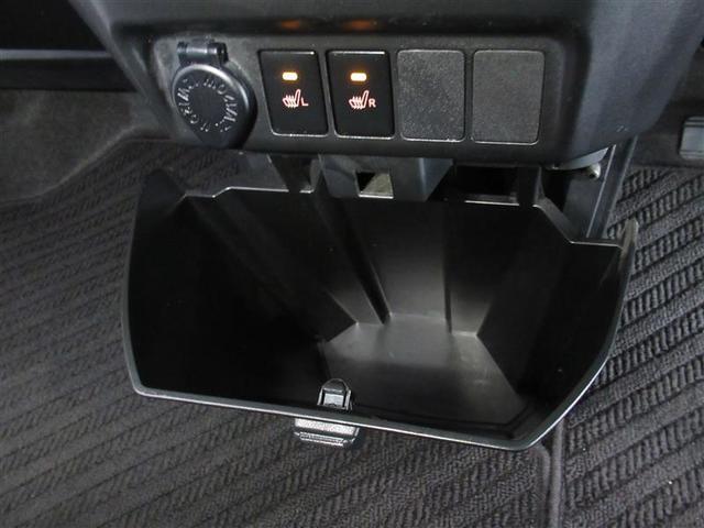 カスタムG S ワンオーナー 衝突被害軽減システム メモリーナビ ナビ&TV 4WD 両側電動スライド アイドリングストップ バックカメラ ドラレコ スマートキー オートクルーズコントロール ETC アルミホイール(29枚目)