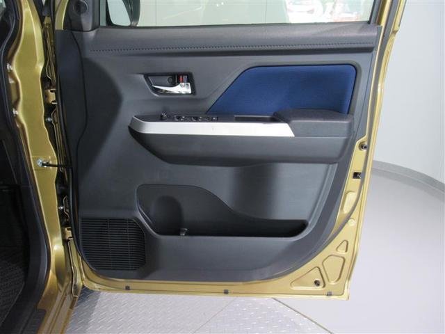 カスタムG S ワンオーナー 衝突被害軽減システム メモリーナビ ナビ&TV 4WD 両側電動スライド アイドリングストップ バックカメラ ドラレコ スマートキー オートクルーズコントロール ETC アルミホイール(31枚目)