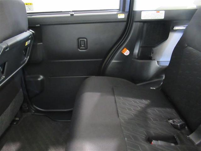 カスタムG S ワンオーナー 衝突被害軽減システム メモリーナビ ナビ&TV 4WD 両側電動スライド アイドリングストップ バックカメラ ドラレコ スマートキー オートクルーズコントロール ETC アルミホイール(32枚目)