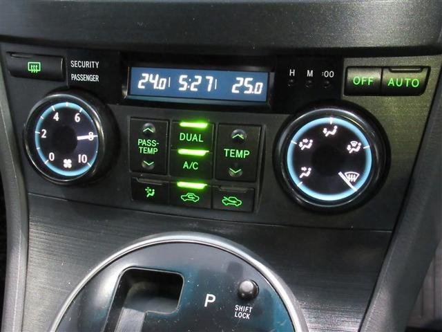 エアリアル ワンオーナー 安全装備 スマートキー HIDヘッドライト アルミホイール 3列シート 盗難防止装置 サイドエアバッグ 横滑り防止機能 乗車定員7人(8枚目)