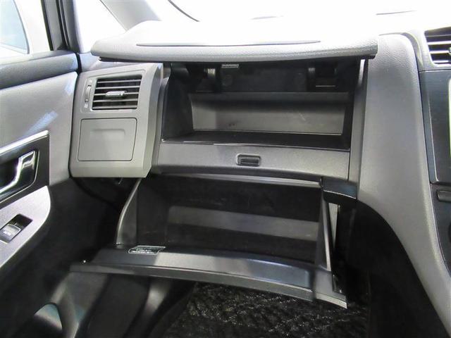 エアリアル ワンオーナー 安全装備 スマートキー HIDヘッドライト アルミホイール 3列シート 盗難防止装置 サイドエアバッグ 横滑り防止機能 乗車定員7人(11枚目)