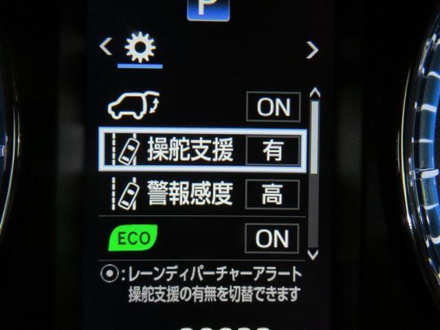 「トヨタ」「ハリアー」「SUV・クロカン」「三重県」の中古車14